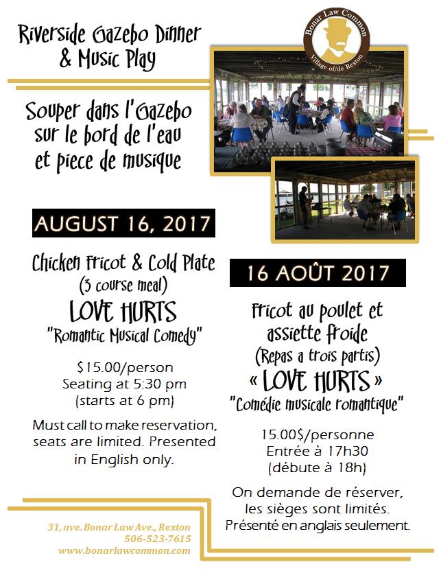 8- Gazebo Dinner - August 16